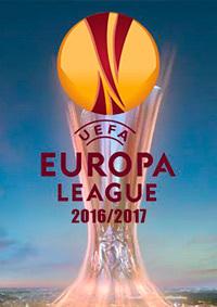 Футбол. Лига Европы 2016/17 (Групповой этап: 1 тур, Обзор дня)