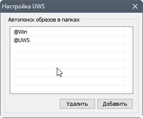ZX WBF Changer 1.3.2 Portable [Ru/En]
