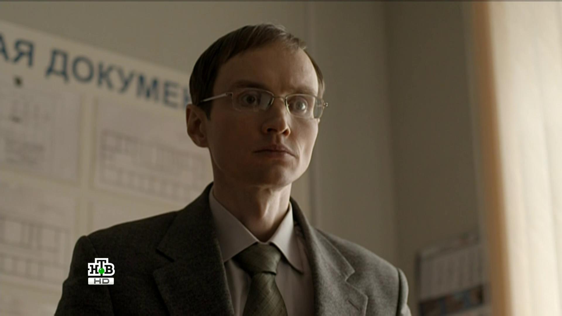 Внутреннее расследование (2014) 720p HD скачать торрент