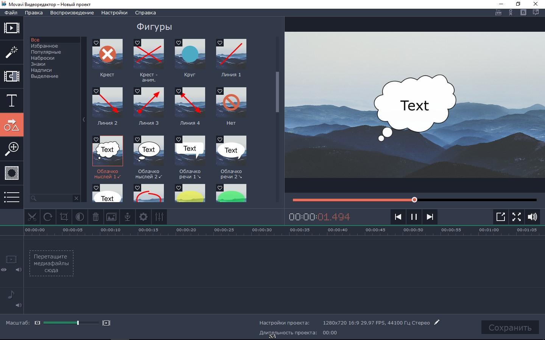 Скачать программу Adobe Audition 3.0