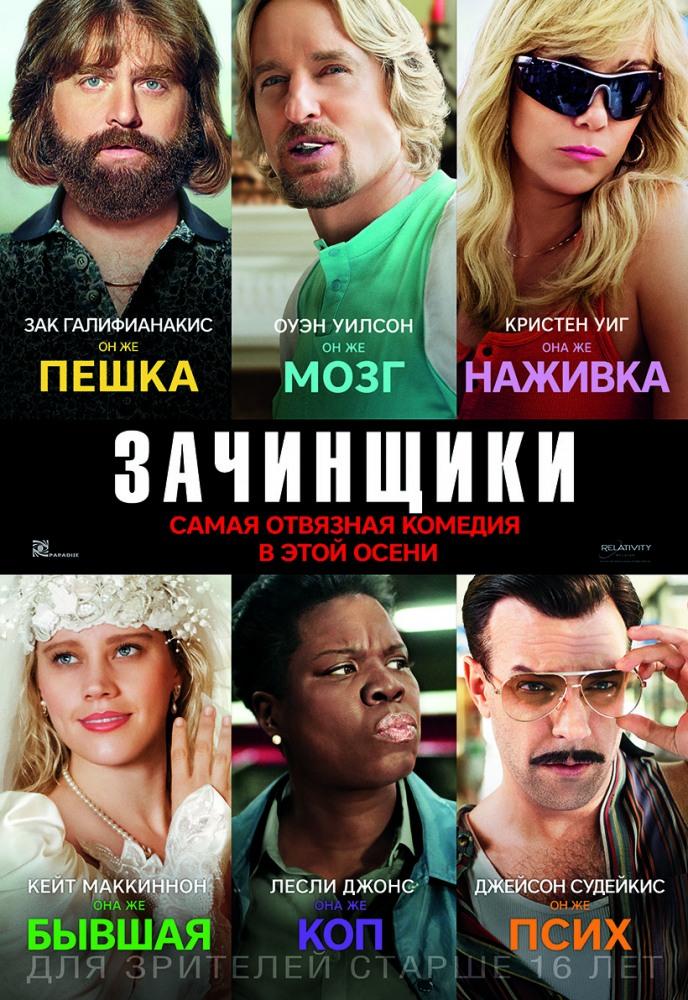 Простушка (2015) смотреть онлайн или скачать фильм через торрент.