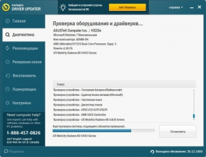 Auslogics Driver Updater 1.9.0.0 DC 26.08.2016 RePack (& Portable) by TryRooM [Multi/Ru]