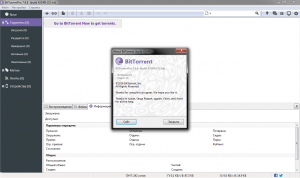 BitTorrent Pro 7.9.8 Build 42549 Stable RePack (& Portable) by D!akov [Multi/Ru]