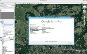 Google Earth Pro 7.1.7.2600 Portable by PortableAppZ [Multi/Ru]