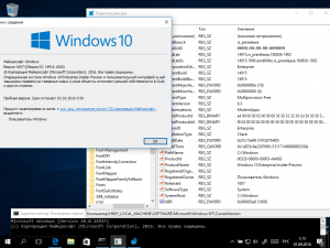 Microsoft Windows 10 Insider Preview Redstone 2 build 10.0.14915 (x86-x64) (esd) [Ru]
