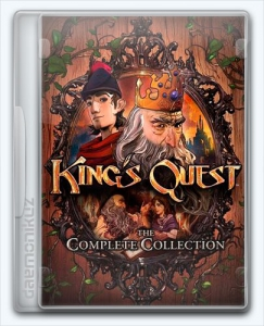 King's Quest | License CODEX [Chapter 1-4]