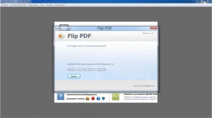 FlipBuilder Flip PDF 4.4.3.2 RePack (& Portable) by TryRooM [Multi/Ru]