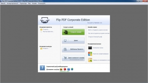 Flip PDF Corporate Edition 2.4.3.2 RePack (& Portable) by TryRooM [Multi/Ru]