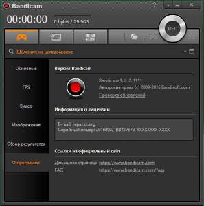 Bandicam 3.2.2.1111 RePack (& Portable) by KpoJIuK [Multi/Ru]