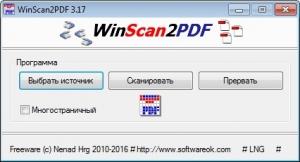 WinScan2PDF 4.67 Portable [Multi/Ru]