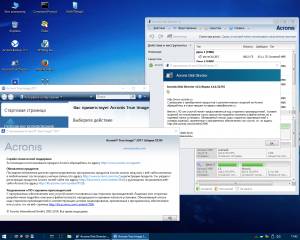 Windows 10 PE SE x64 - Acronis 4 in 1 v3 [Ru]