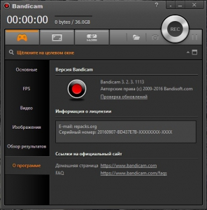 Bandicam 3.2.3.1113 RePack (& Portable) by KpoJIuK [Multi/Ru]