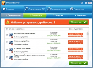 ReviverSoft Driver Reviver 5.13.0.4 RePack by D!akov [Multi/Ru]