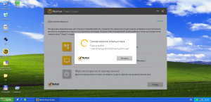 Norton Power Eraser 5.2.0.9 [Ru]