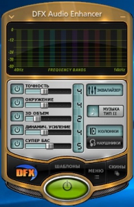 DFX Audio Enhancer 12.021 RePack by KpoJIuK [Ru/En]