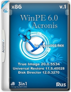 Windows 10 PE SE x86 - Acronis 3 in 1 v2 [Ru]