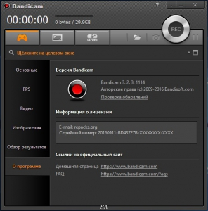 Bandicam 3.2.3.1114 RePack (& Portable) by KpoJIuK [Multi/Ru]