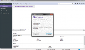 BitTorrent Pro 7.9.8 Build 42577 Stable RePack (& Portable) by D!akov [Multi/Ru]