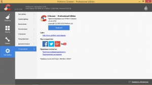 CCleaner 5.22.5724 Free | Professional | Business | Technician Edition RePack (& Portable) by KpoJIuK [Multi/Ru]