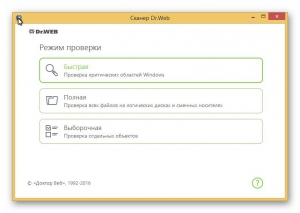 Dr.Web Security Space 11.0.3.9070 [Multi/Ru]
