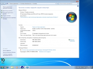 Windows 7 Pro SP1 x86 JAWS17 для незрячих. 2016.09.16 [Ru]