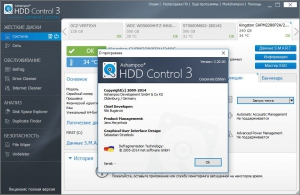 Ashampoo HDD Control 3.20.00 Corporate Edition [Multi/Ru]