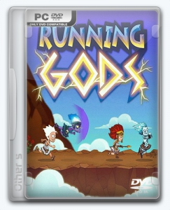 Running Gods | License PLAZA