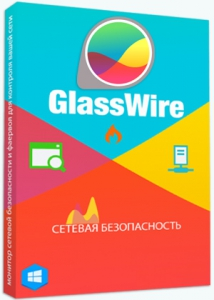 GlassWire Elite 1.2.74 Final [Multi/Ru]
