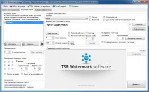 TSR Watermark Image Software Pro 3.5.6.6 RePack (& Portable) by TryRooM [Multi/Ru]