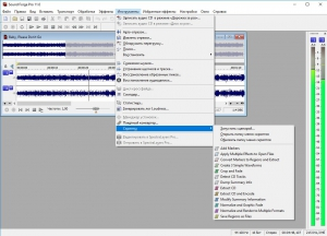 MAGIX Sound Forge Pro 11.0 Build 345 RePack by elchupakabra [Ru/En]