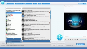 Tipard Total Media Converter 8.1.6 RePack (& Portable) by TryRooM [Multi/Ru]