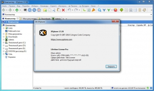 XYplorer 17.20 RePack (& Portable) by TryRooM [Multi/Ru]