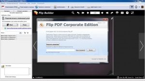 Flip PDF Corporate Edition 2.4.4 RePack (& Portable) by TryRooM [Multi/Ru]