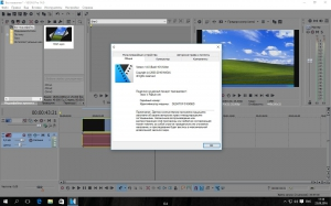 MAGIX Vegas Pro 14.0 Build 161 [Multi/Ru]