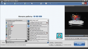 AnyMP4 Video Converter Ultimate 7.0.36 RePack (& Portable) by TryRooM [Multi/Ru]