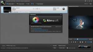 Aiseesoft Total Video Converter 9.0.20 RePack (& Portable) by TryRooM [Multi/Ru]