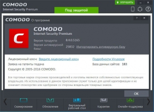 Comodo Internet Security Premium 8.4.0.5165 Final [Multi/Ru]