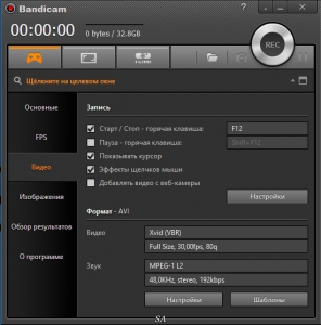 Bandicam 3.2.4.1118 RePack (& Portable) by KpoJIuK [Multi/Ru]
