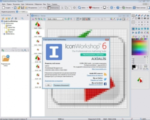 Axialis IconWorkshop Professional 6.9.1.0 Portable by PortableAppZ [Multi/Ru]