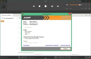 AIMP 4.11 Build 1839 Final + Portable [Multi/Ru]