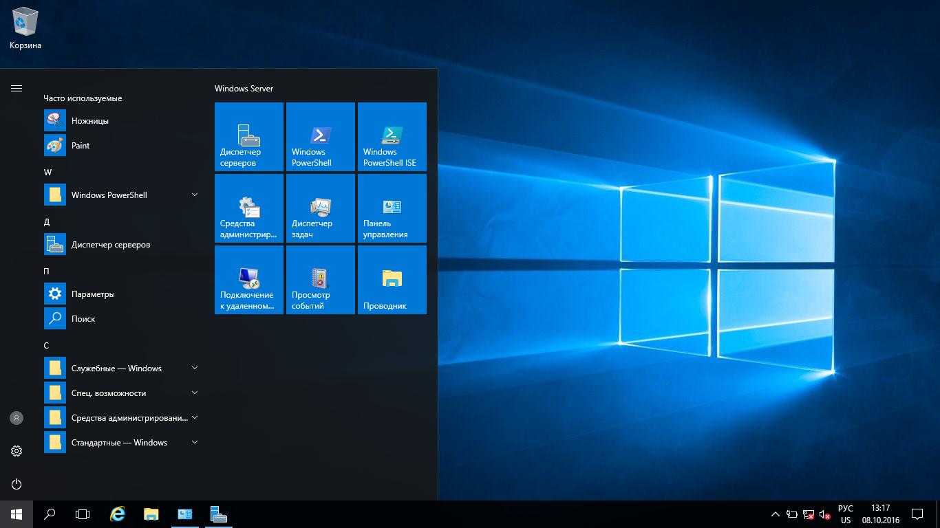 Как сделать терминальный сервер из windows 2012