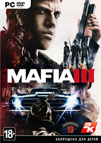Мафия 3 / Mafia III - Digital Deluxe Edition
