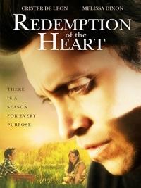 Искупление сердца