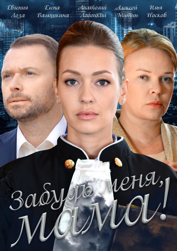 Смотреть фильмы онлайн запретная любовь турция на русском все серии подряд
