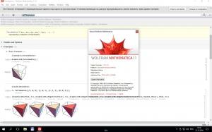 Программу mathematica 10 торрент