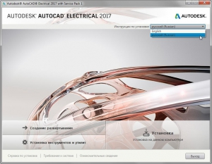 Autodesk AutoCAD Electrical 2017 SP1 x86-x64 RUS-ENG
