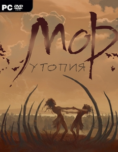Мор. Утопия / Pathologic