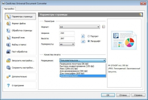Universal Document Converter 6.7 [Multi/Ru]