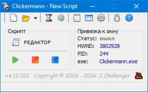 Clickermann 4.12.001 Portable [Ru/En]