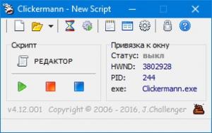 Clickermann 4.13.014 Portable [Ru/En]